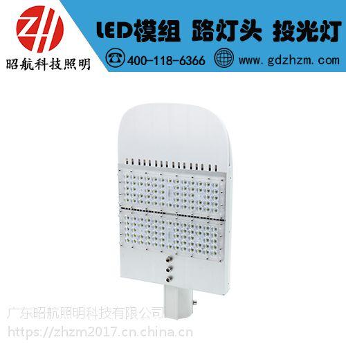 昭航照明带您全方位了解LED路灯头的配光设计