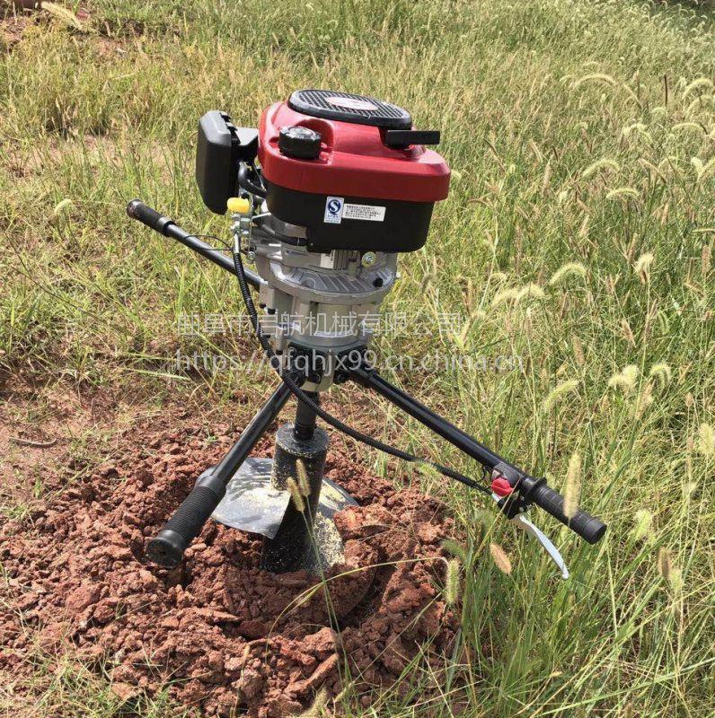 园林追肥挖坑机 建造大棚专用钻洞机 栽树钻洞机批发