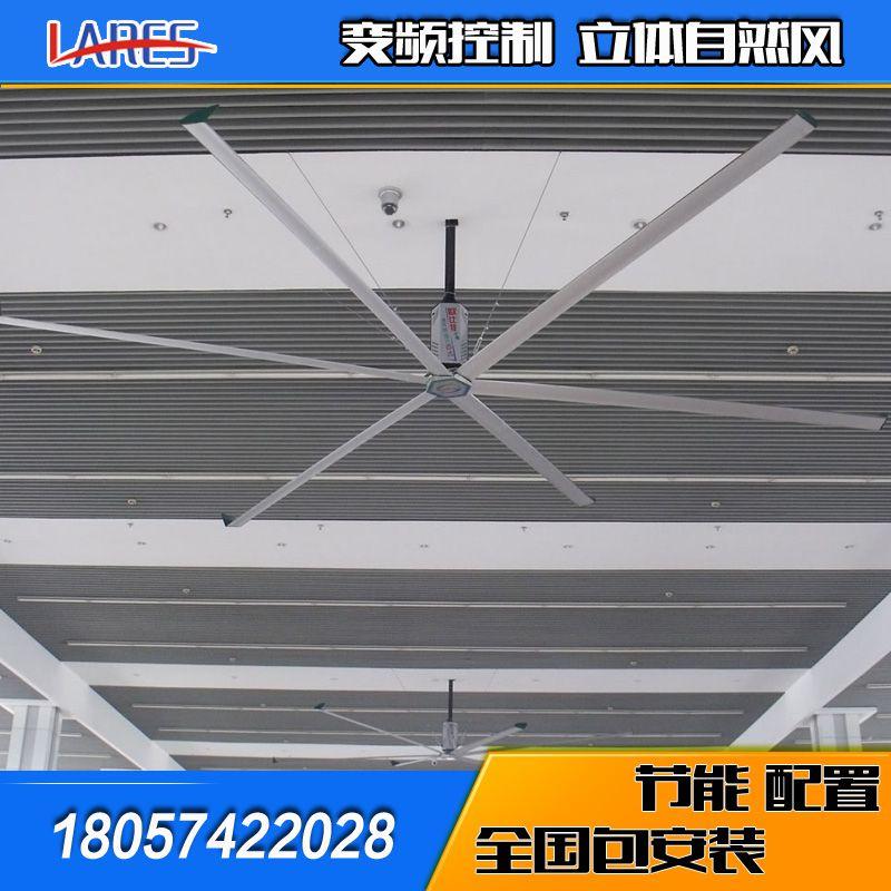 南宁工业大吊扇车间厂房降温大型风扇大功率7.2米工业用吊扇拉瑞斯