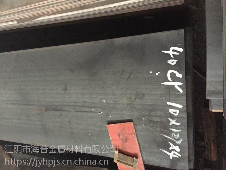 江苏莱钢40Cr热轧钢板现货