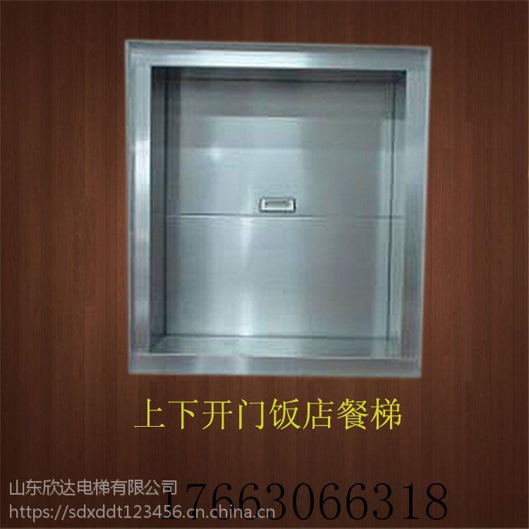 山东欣达xd-2小型电梯 杂物电梯 升降梯报价