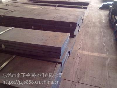 供应45MNB合金结构钢