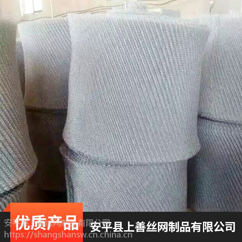 安平县上善聚丙烯过滤网过滤装置厂家特卖