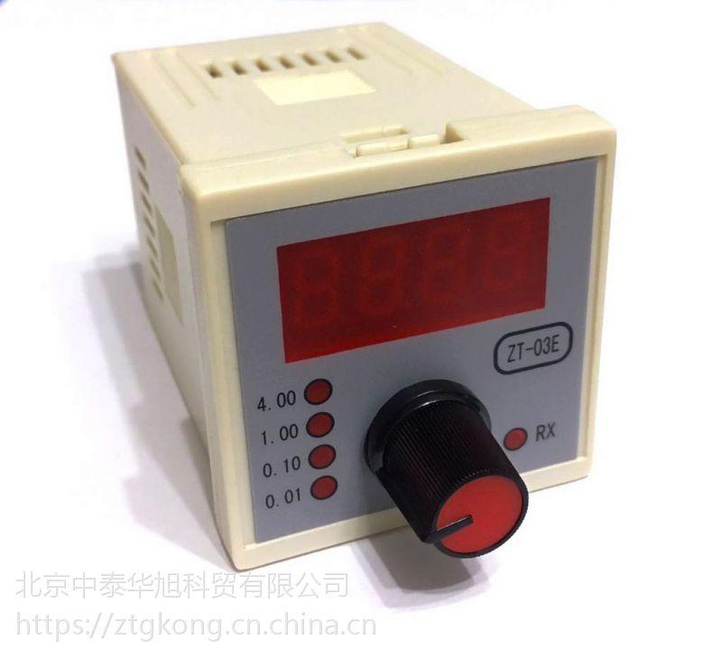 厂家直供 智能信号发生模块ZT-03E