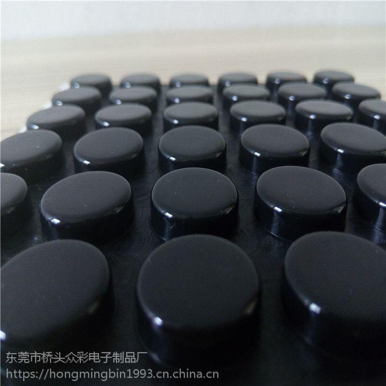 四川硅胶11*3.8mm防尘脚垫 机箱圆形底柱硅胶脚垫