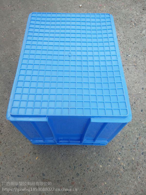 供应广西蔚华塑料制品厂家 仓储包装周转箱