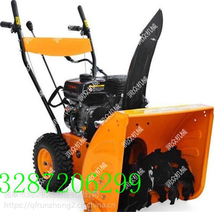 给人们出行带来方便的扫雪机 人们广泛使用的汽油扫雪机润众