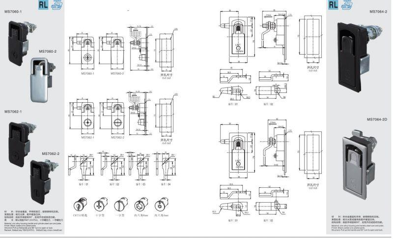 MS1084-1转舌锁MS1084-1转舌锁v图纸800池立方图纸污水图片