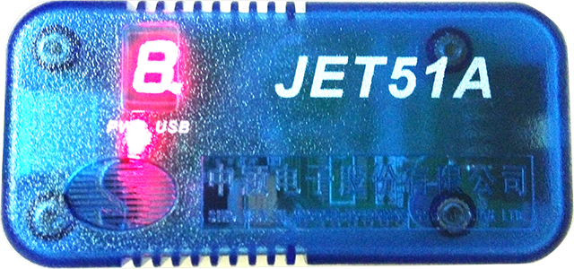 代理芯唐单片机NUC120LE3DN,联系QQ386923934,原装正品