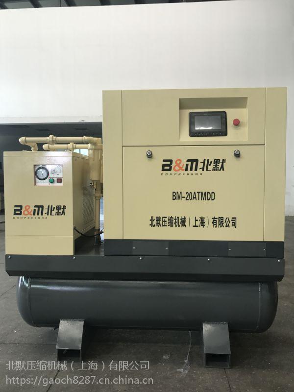 上海北默空压机配件厂家直销备品备件大量供货