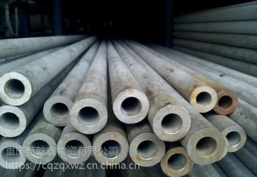 重庆长期供应工业不锈钢无缝钢管