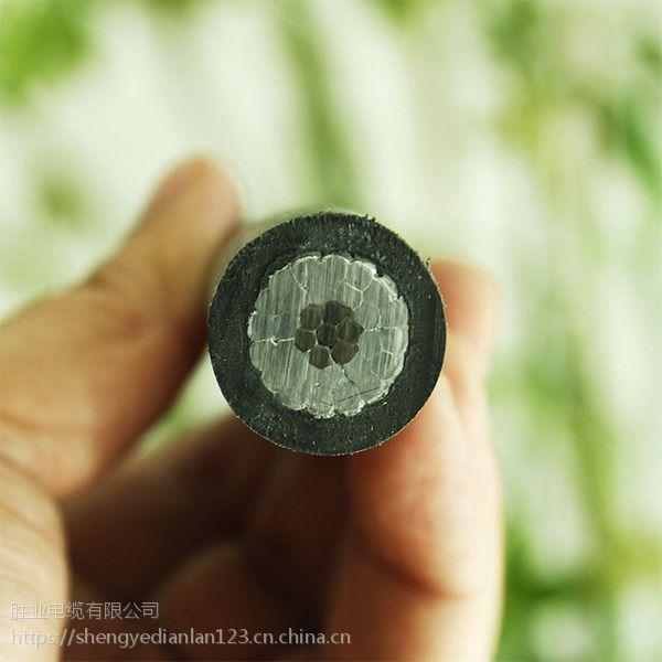 云南厂家销售架空线JKLYJ-10KV-1X300国标