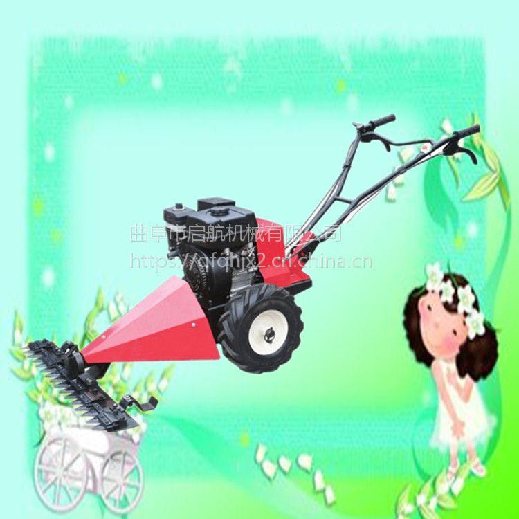 公园草地汽油割草机 启航牌农用小型园林割草机 自走式剪草机价格