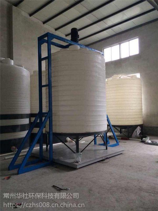 晋中华社10吨化工塑料储罐耐酸碱总代直销