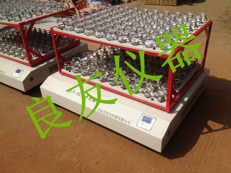 供应金坛良友LY-10双层大容量敞开式摇床 基因培养摇床 双层振荡摇床