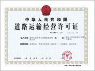http://himg.china.cn/0/4_946_234346_196_147.jpg