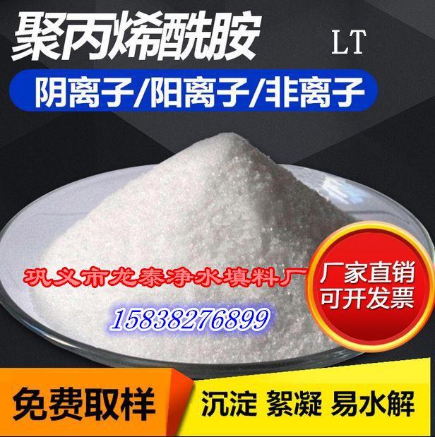 http://himg.china.cn/0/4_946_234614_616_619.jpg