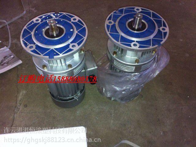 0.75kw1380V立式减速机污水池搅拌电机 洗洁精搅拌电机