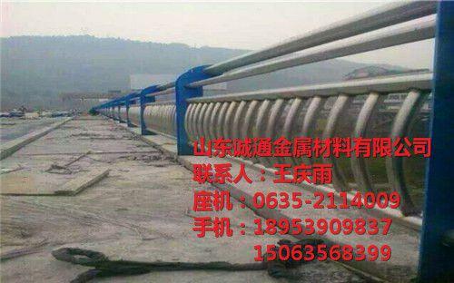 http://himg.china.cn/0/4_946_236206_500_312.jpg