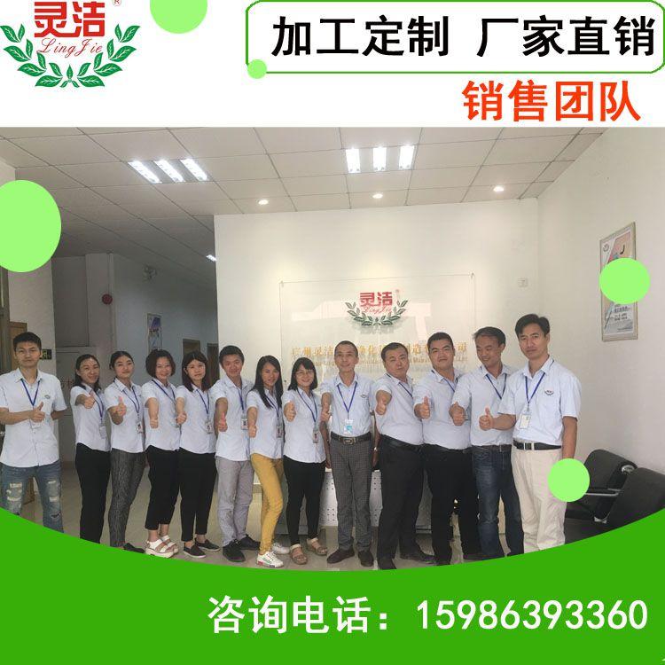 http://himg.china.cn/0/4_946_236370_750_750.jpg