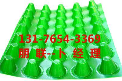http://himg.china.cn/0/4_946_236494_400_266.jpg