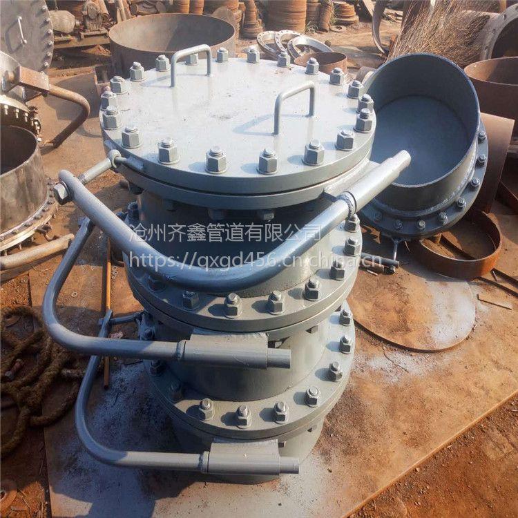 齐鑫厂家直销锅炉罐壁人孔,锅炉手孔,放心采购