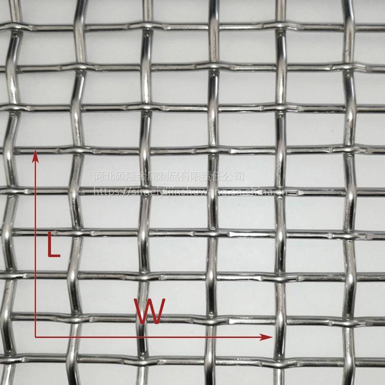 丝美艺硬装系列XY-6276大型购物中心、商城楼梯安全扶手金属网 304不锈钢网