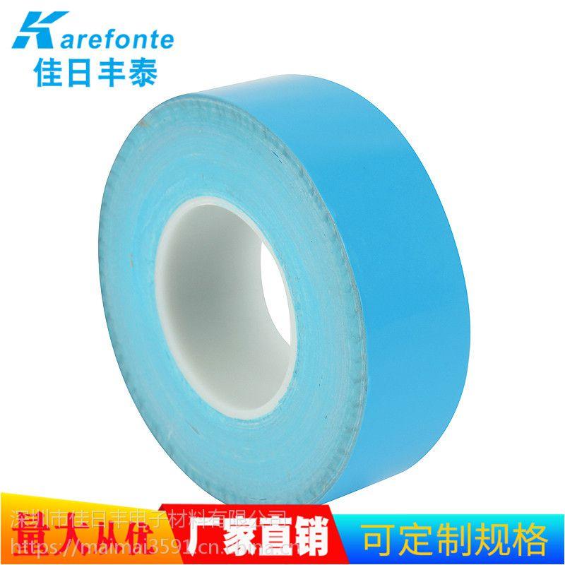 佳日丰泰直供导热双面胶 散热耐高温双面胶带 LED导热双面胶 定制