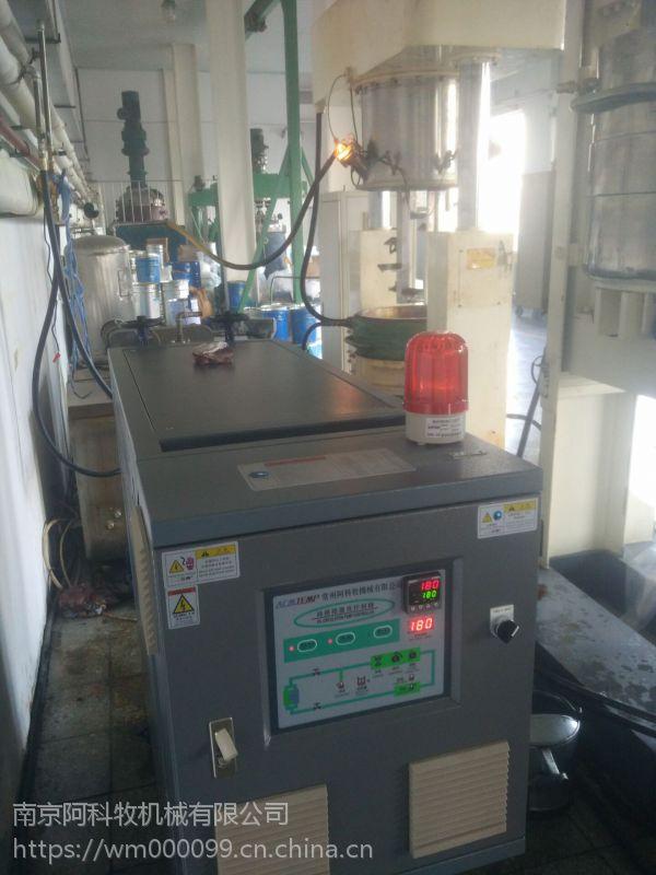 覆膜辊筒温度控制机_ 压延机专用模温机