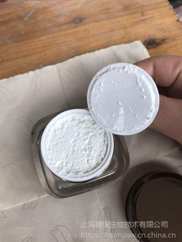 美白素颜遮瑕早晚霜 补水保湿 淡斑 BB 贵妇膏 上海化妆品OEM代加工