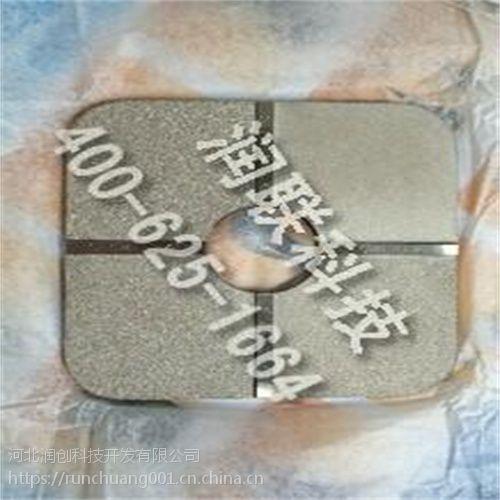 海宁粗糙度比较样板 粗糙度比较样板E125-1量大从优