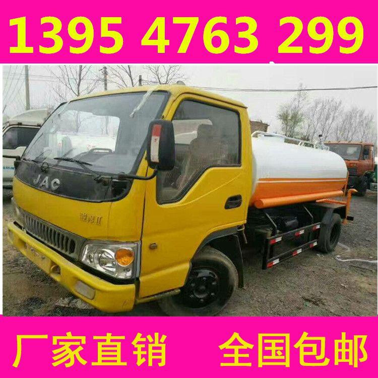 http://himg.china.cn/0/4_946_240628_750_750.jpg