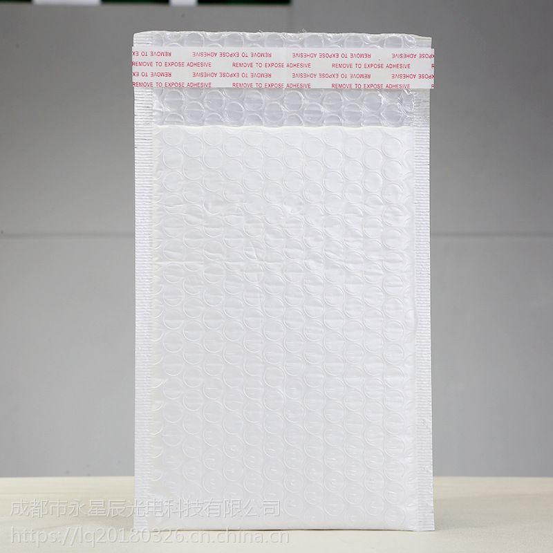 厂家批发奶白膜气泡袋 塑料泡沫包装袋(成都)