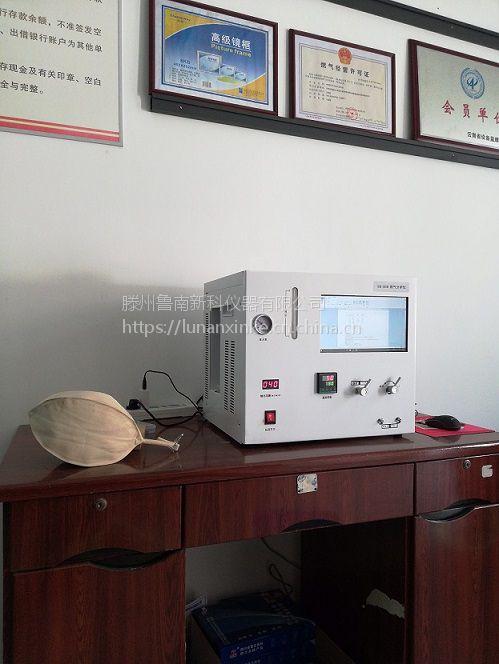 新科仪器GS-8900A型便携型LNG汽车加气站分析仪,CNG气体标准分析仪