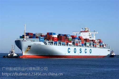 牡丹江到杭州海运一个小柜的报价