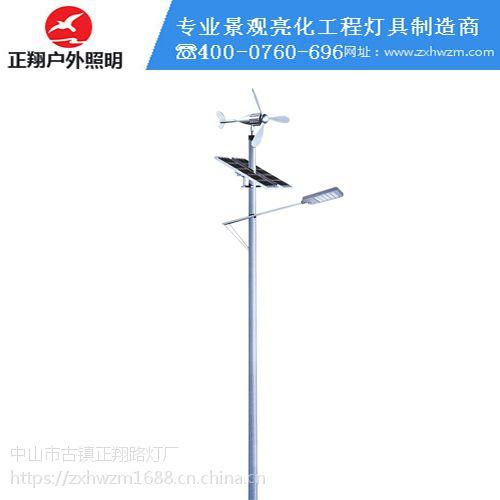 正翔照明浅析太阳能路灯厂家照明责任任重道远