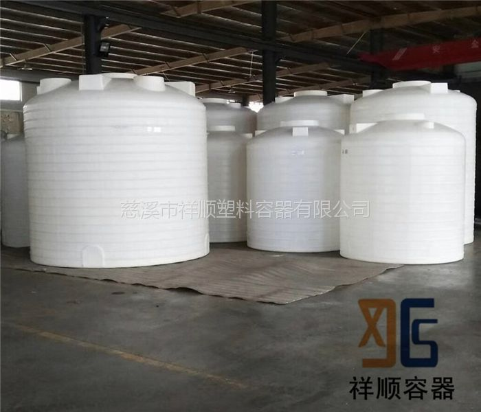 浙江塑料水箱5吨4吨3吨2.5吨生产厂家 白色黑色橘色蓝色PE水箱