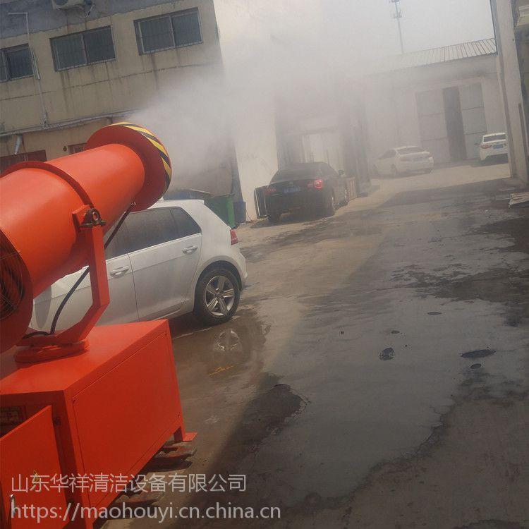 山东喷雾机除尘将霾降温