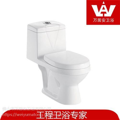 万居安工程卫浴(在线咨询) 马桶 马桶厂家