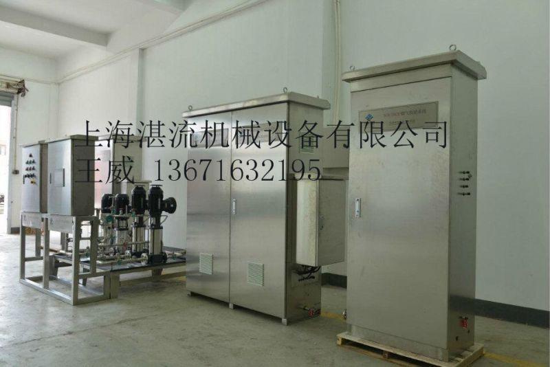 上海湛流脱硝雾化喷枪