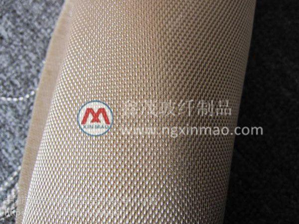 供应安徽鑫茂牌 高硅氧防火护毯 低价批发