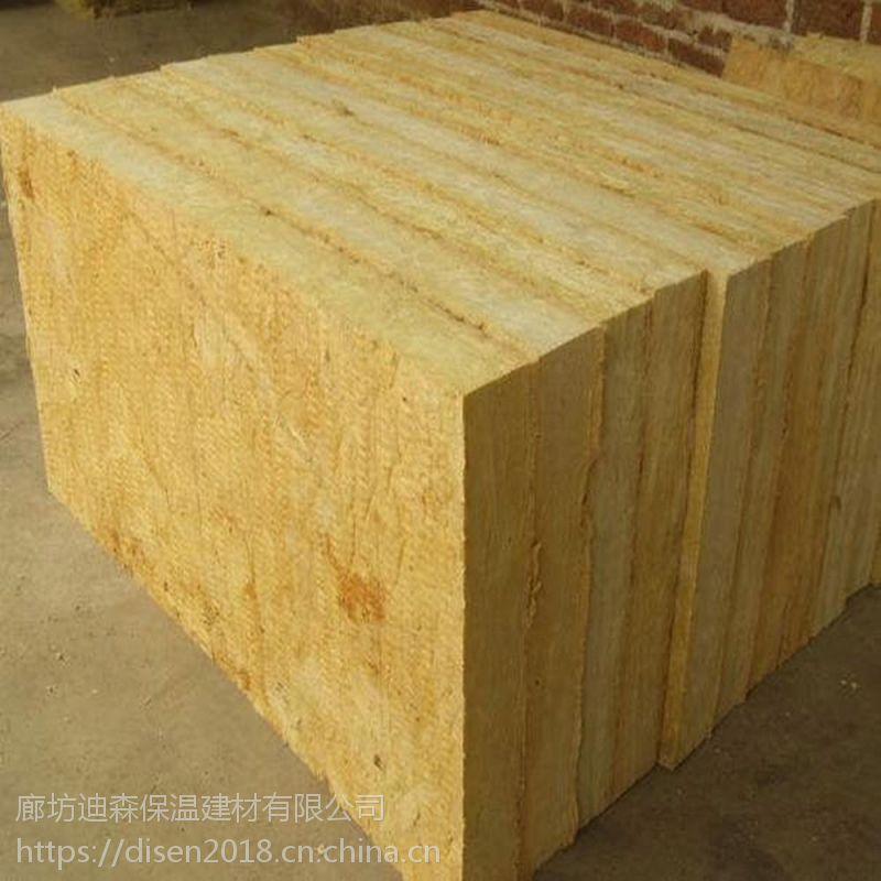 外墙岩棉板厂家规格型号齐全