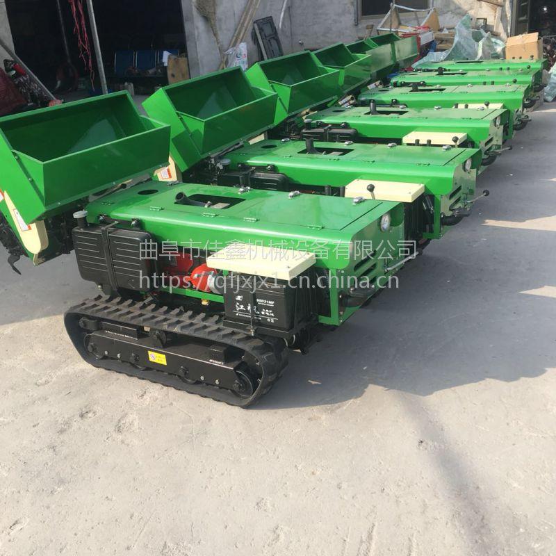 果园茶园挖沟施肥机厂家 佳鑫履带式旋耕除草机 回填机