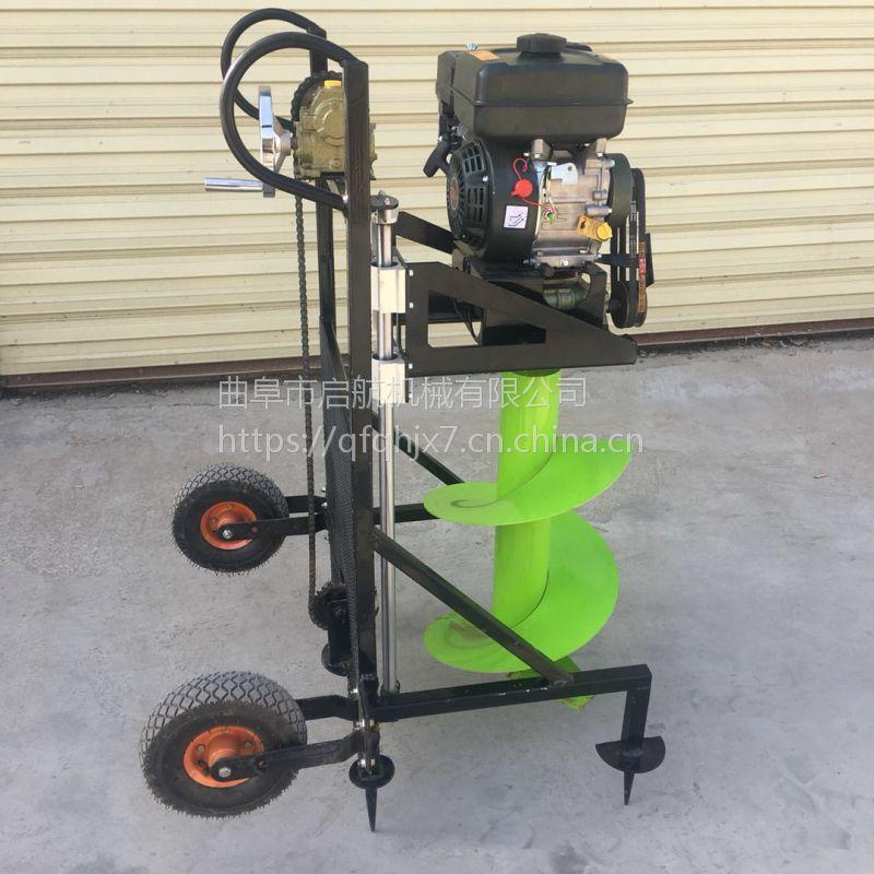果树施肥小直径钻孔机 启航大型拖拉机牵引式植树挖坑机厂家直销