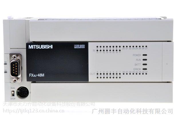 *FX3U-48MR/ES-A*,三菱产品,小型编程控制器