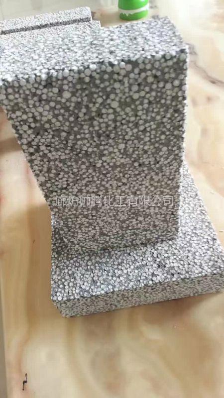 900*600规格硅质改性聚苯板/外墙防火板/厂家(帅腾)