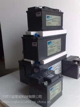 舟山德国阳光胶体蓄电池A706/21管桩式壳体