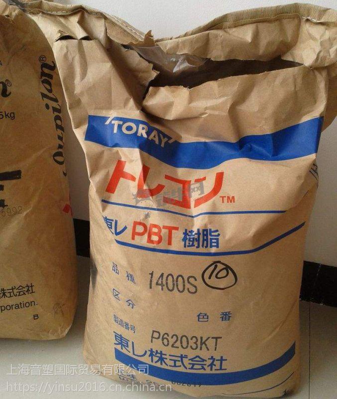 日本东丽PBT-总代理商