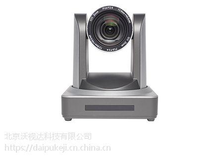 沁阳会议用1080P会议摄像头多钱