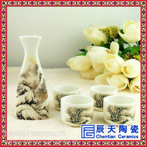 景德镇流釉酒具景德镇陶瓷日式清酒壶白酒酒杯汾酒器用品